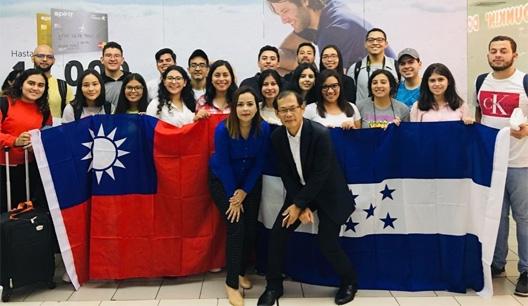 Embajada de Taiwán dará charla informativa sobre becas