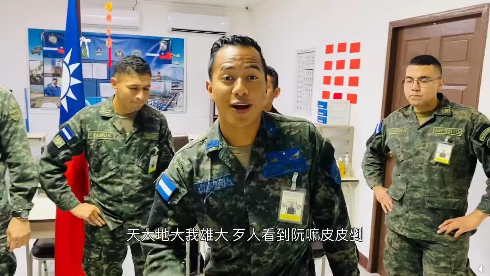 Fuerzas Armadas de Honduras sorprenden al cantar en mandarín